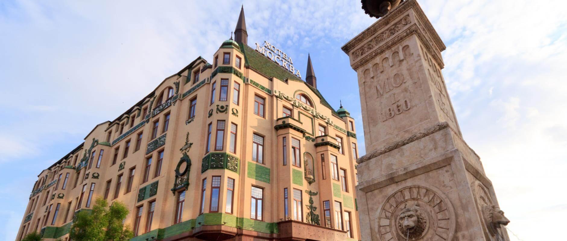 Khách sạn Nga Belgrade