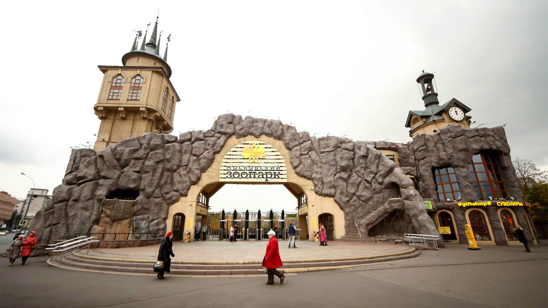 vườn thú Moscow