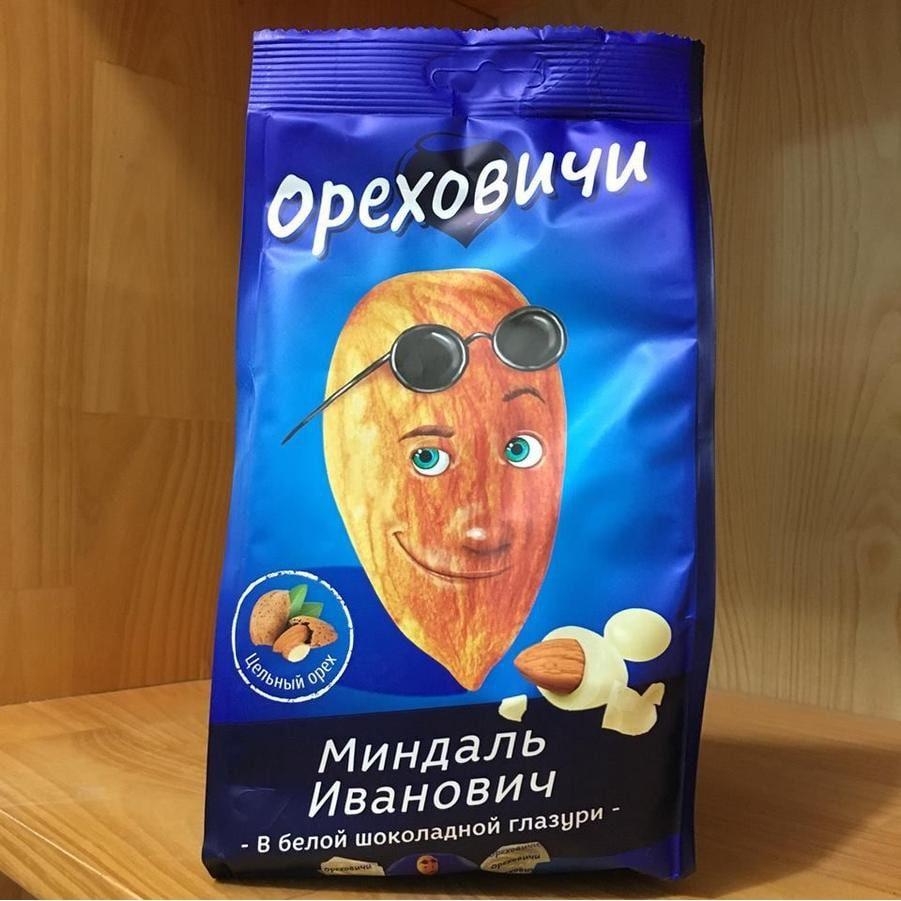 mua sắm ở Saint Petersburg