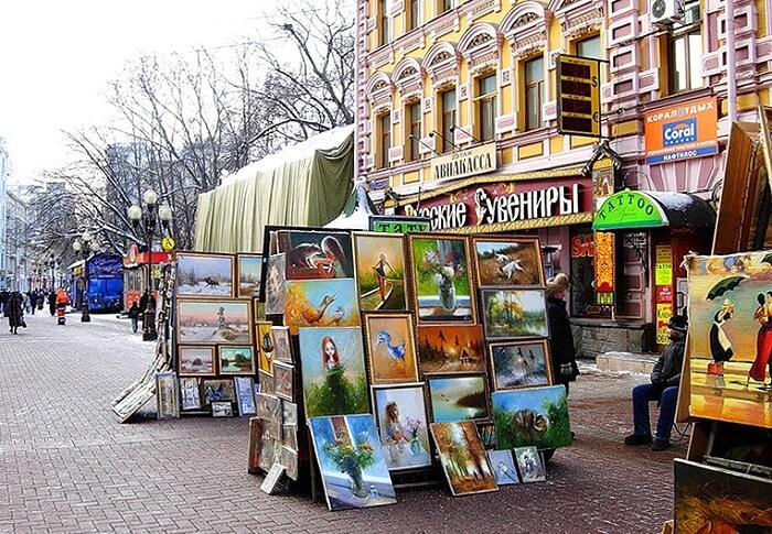 Không gian nghệ thuật độc đáo ở moscow