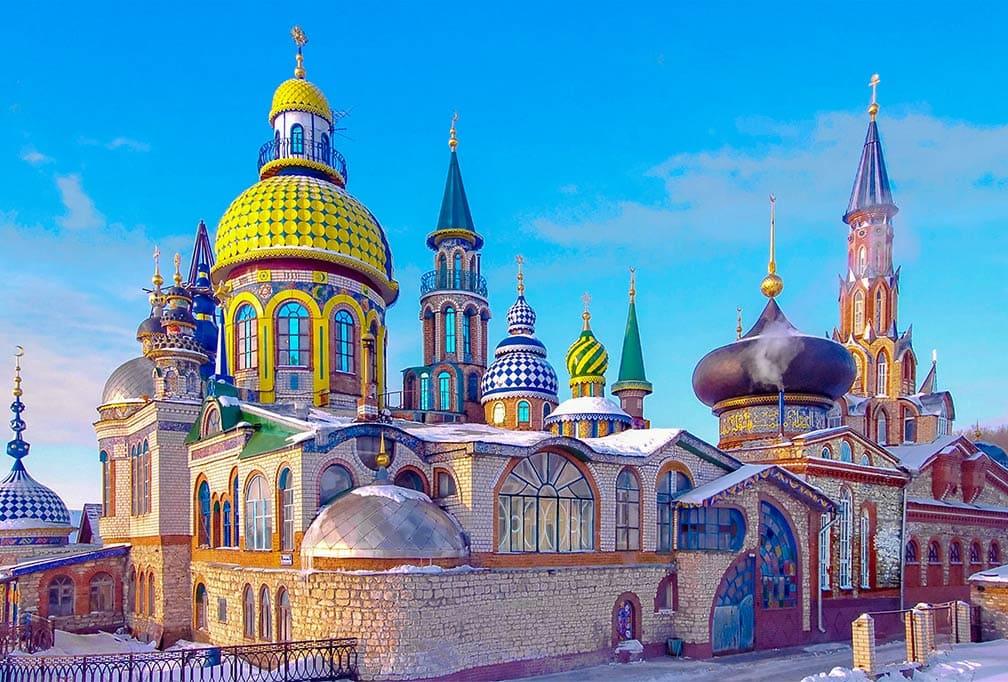 Du lịch Kazan nước Nga