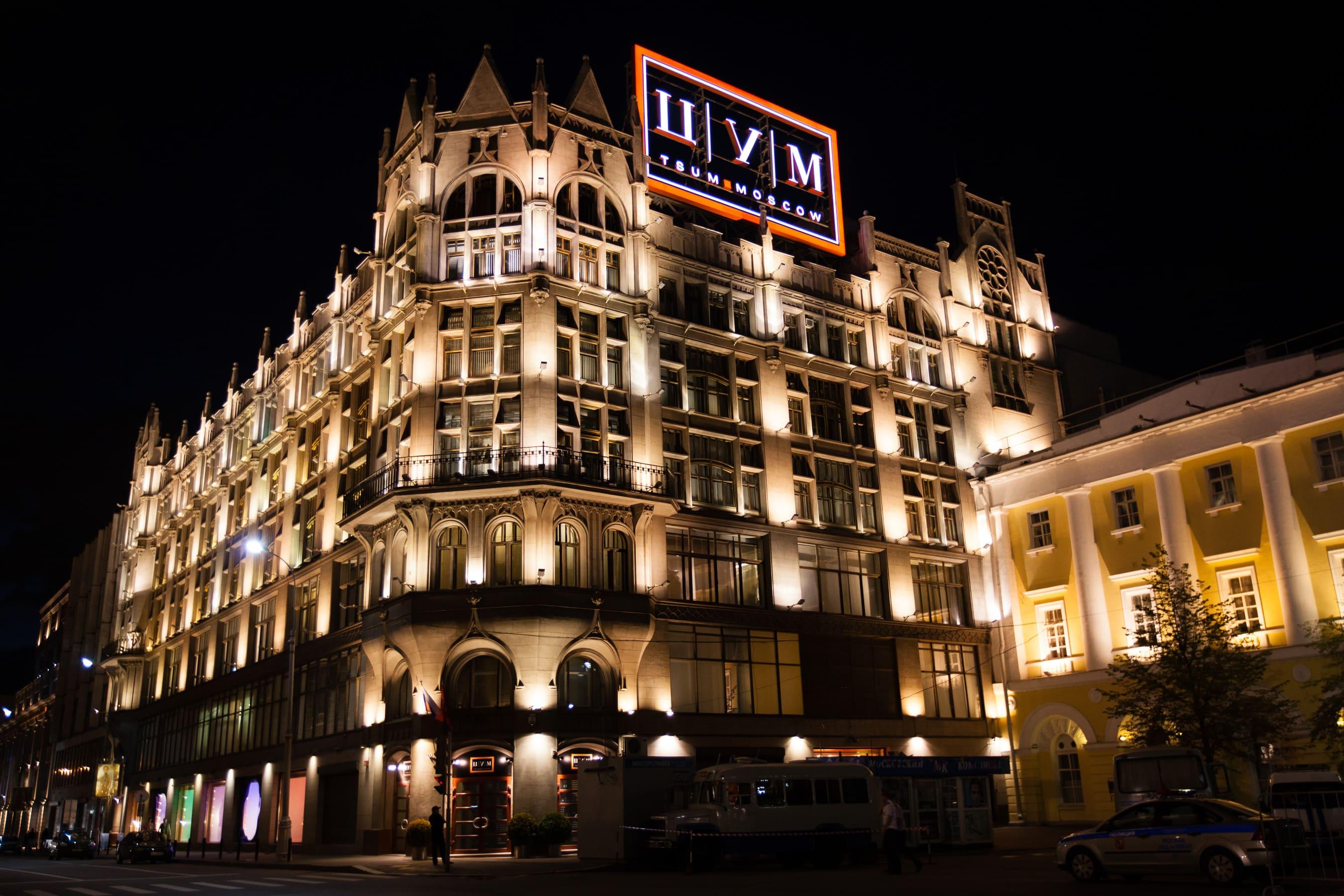 Kinh nghiệm mua sắm ở Moscow