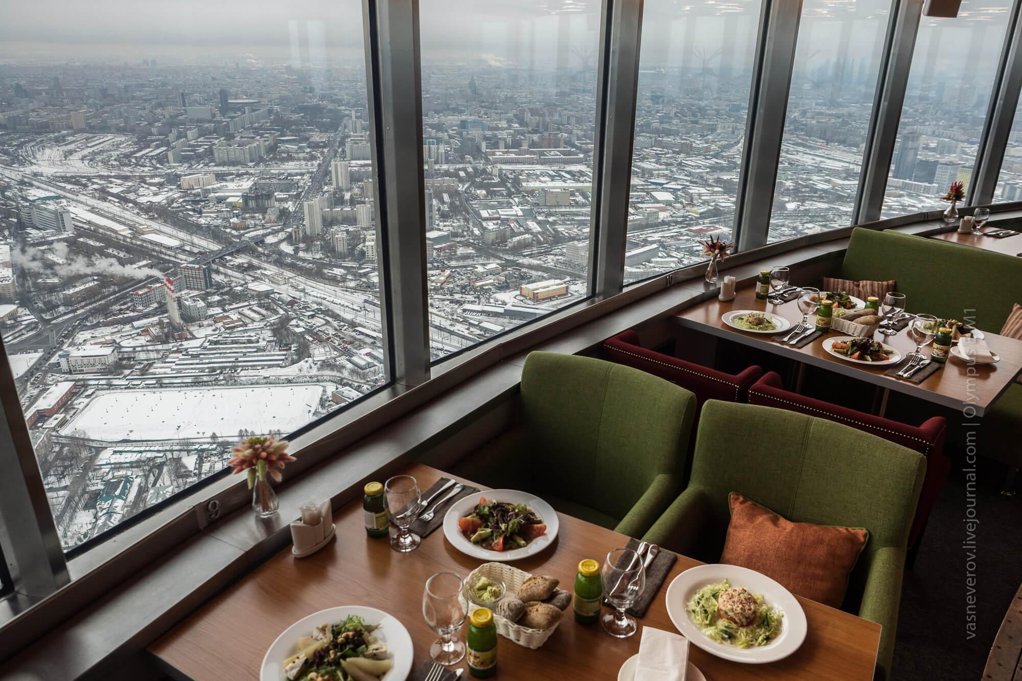 nhà hàng view đẹp ở moscow