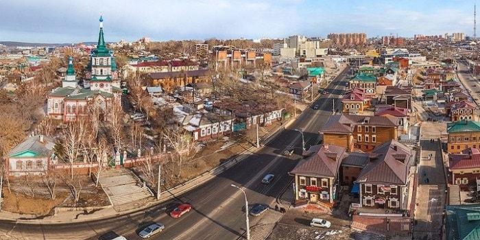 Du Lịch Irkutsk Nước Nga